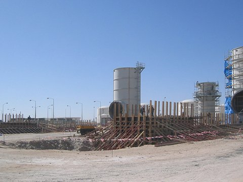 Al-Qurayat Power Plant
